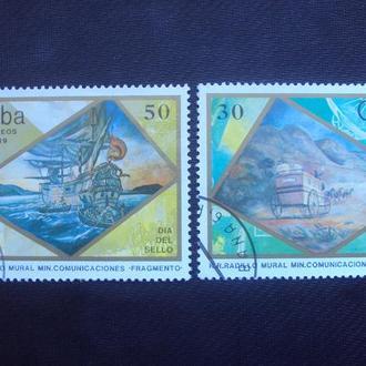 Куба 1989г.гаш.