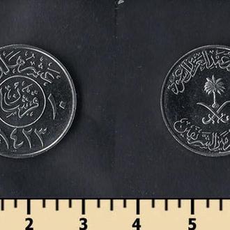 Саудовская Аравия 10 халала 2002
