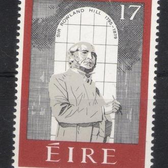 Ирландия - Рональд Хилл 1979 - Michel Nr. 394 **