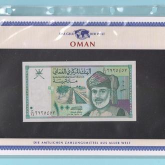 ОМАН банкнота 100 Baisa UNC из серии «Das Geld Der Welt» + сертификат + альбомный лист