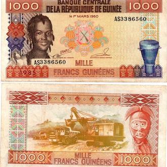 P N Guinea Папуа Н Гвинея -  1000 Pesos 1985  w/holes VF Javir