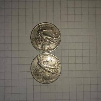 Монета 20с Италия 1912-14 2 лота