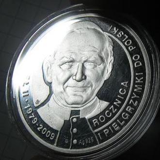 Памятная монета медаль серебро Паломничество Папы Римского Иоанна Павла ІІ в Польшу 1979 - 2009 г