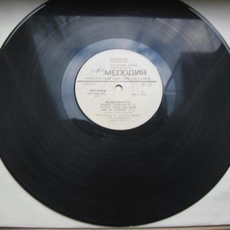 Пластинка Звезды дискотек STARS ON 45 и др ( МЕЛОДИЯ- СNR Нидерланды 1981 )
