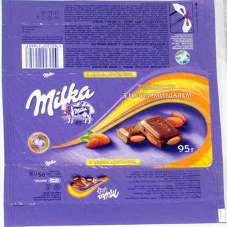 Обёртка от шоколада Молочний шоколад з цілим мигдалем Milka 95 г