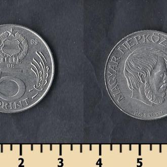 ВЕНГРИЯ 5 ФОРИНТОВ 1989
