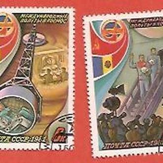 СССР  (0079)