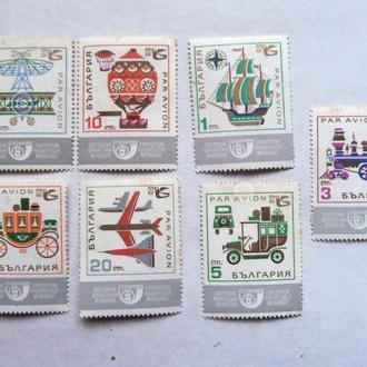 марки- с 1 гр Болгария--(А2) -  не гашеные -1969г 7шт Доставка почты
