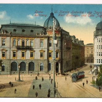 Открытка Львов Lemberg Lwów. Ul. Karola Ludwika i róg Jagiellońskiej 1915 год