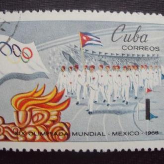 Куба 1968г.гаш.
