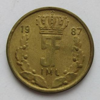 Люксембург 5 Франков 1987 (KM#60.2)