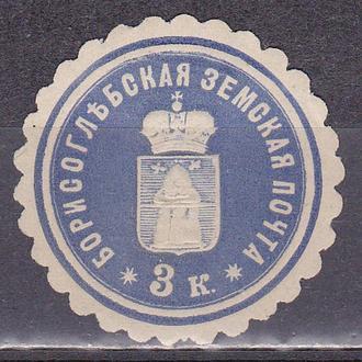 Земство. Борисоглебский уезд. 1877 (*)