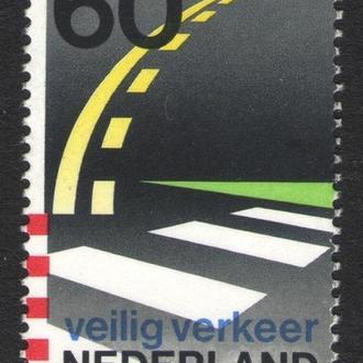 Нидерланды - дороги 1982 - Michel Nr. 1218 **