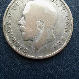Пол кроны 1923г Георга V Серебро