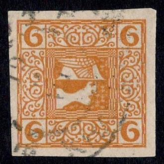 1867 год. Австрия. 6 Kr.