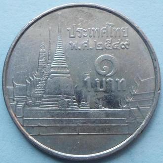 (А) Таиланд 1 бат 2006