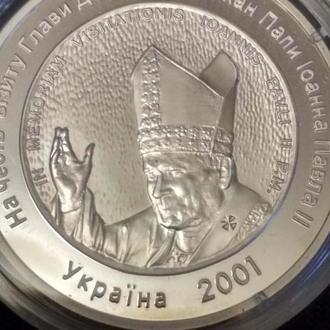 Сербряная монета визит папы римского серебро 925 подарок для католика