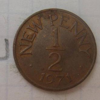 ГЕРНСИ. 1/2 пенни 1971 г.
