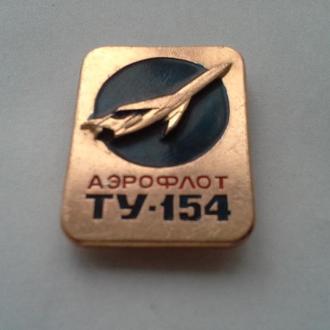 Знак авиации Аэрофлот ТУ-154