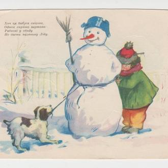 Снежная баба 1957 Зубковский Р8