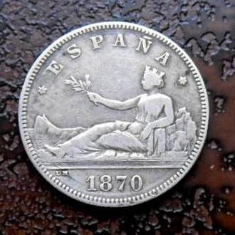 2 песеты Испания 1870 состояние !!!  серебро РЕДКАЯ!!!