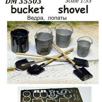 Danmodel 35503 -ведра, лопаты 1/35
