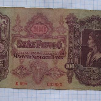 Венгрия 100 пенге - 1930