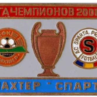 значок футбол Шахтер Донецк - Спарта Прага Чехия Лига Чемпионов 2000-01