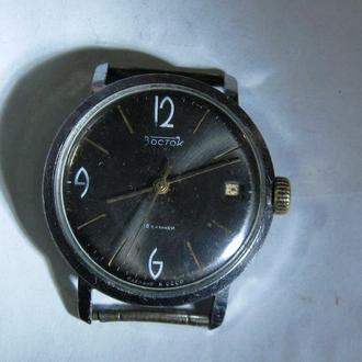 Часы механические Восток 18 камней СССР