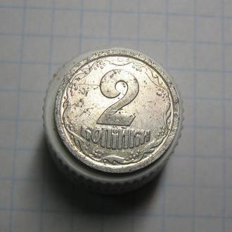 2 копейки 1993 год алюминий немагнитная