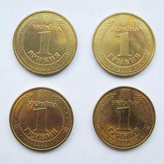 1 гривня = 2004, 2005, 2006 і 2010 рр. = ВОЛОДИМИР ВЕЛИКИЙ