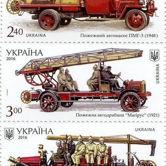 Пожарный транспорт, 2016, MNH