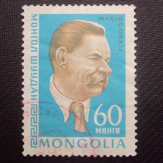 Монголия 1965г.гаш.