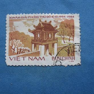 Вьетнам 1 шт