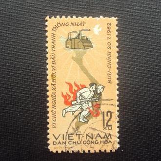 Вьетнам 1961г.гаш.