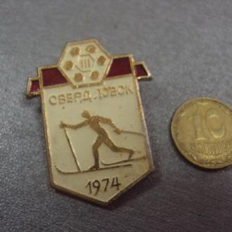 лыжи свердловск 1974 №3665