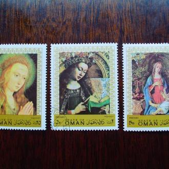 Оман.1970г. Искусство. Живопись. Иконы. Святая Мария с ребёнком. Гаш/МН