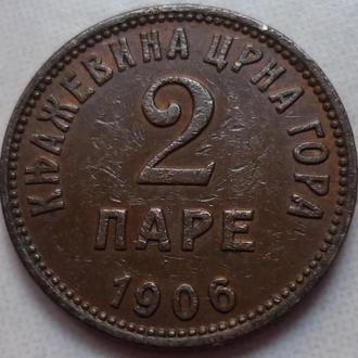 Черногория 2 пары 1906 княжество VF=8$ XF=18$