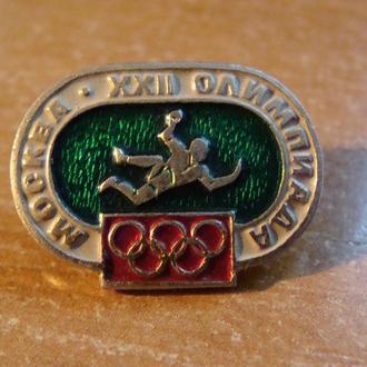 Олимпиада 80 Москва 1980