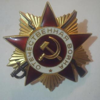 """Орден """"Отечественной Войны"""" 1 степени"""