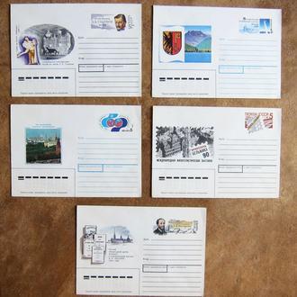Художесвенные конверты с оригинальной маркой 1990г. (5 шт - 1лот)