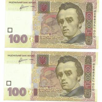 100 гривен Арбузов 2011  Украина UNC два номера подряд, 2шт.