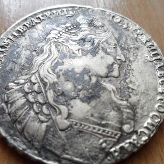 Россия 1 рубль 1737г (кулон три жемчужины)