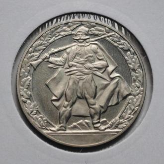 Болгария 2 лева 1981 г., UNC 'Гайдуки'