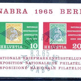 Швейцария.  Филвыставка (блок) 1965 г.