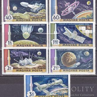 Венгрия 1969 Космос MNH