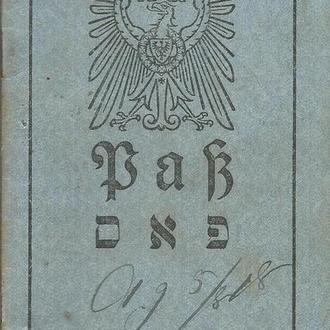 Паспорт 1917 на еврейском и немецком языках периода окуупации Германией Литвы ПМВ Иудаика+квитанция