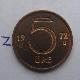 ШВЕЦИЯ. 5 эре 1972 года.
