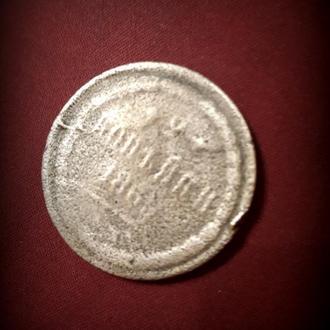 Монета Александра2