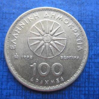 монета 100 драхм Греция 1992 Александр Великий